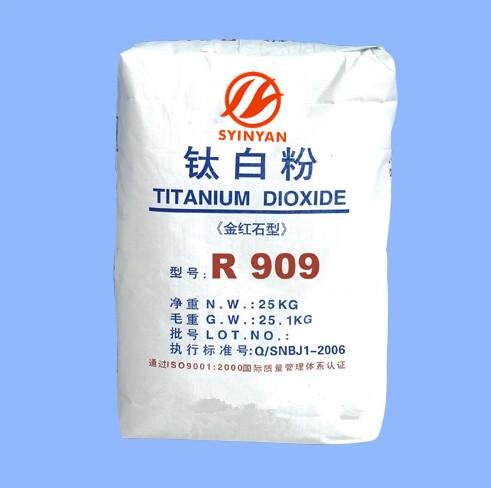 Titanium dioxide R909 (paint type special coating)-LUANCHENG